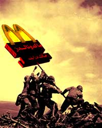 Iwo Jiwa (McDonald's version)