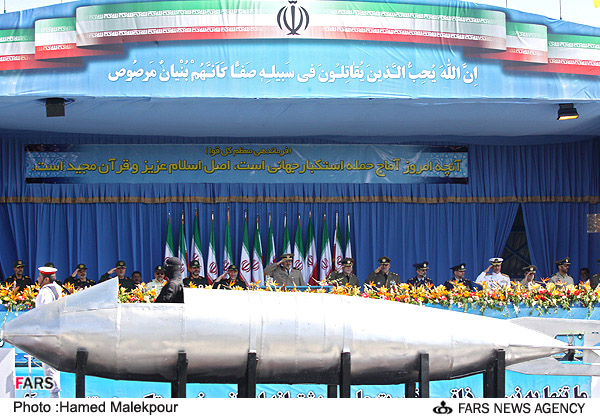 Iranian Military Parade 2010 - Widget submarine